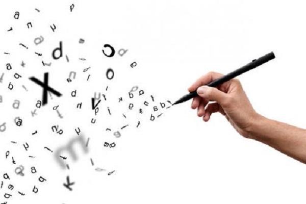 Comment Et Pourquoi Rédiger Une Bonne Lettre De Motivation